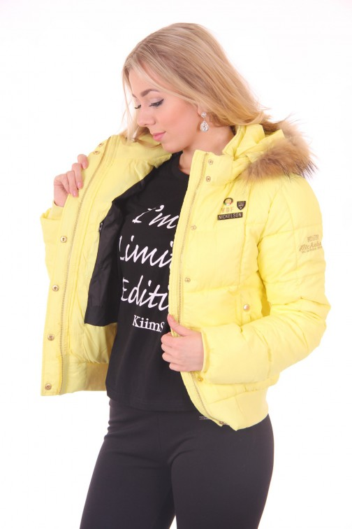 Nickelson Amoen Winterjacket in Yellow